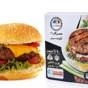 همبرگر-60-درصد-عصرانه